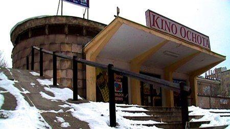 KinoOchota1